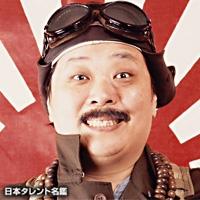 栩野 幸知(トチノ ユキトモ)