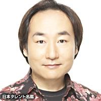 飛田 展男(トビタ ノブオ)