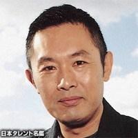 内藤 剛志(ナイトウ タカシ)