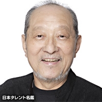 中 庸助(ナカ ヨウスケ)
