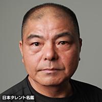 中沢 青六(ナカザワ セイロク)
