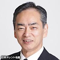 永田 耕一(ナガタ コウイチ)