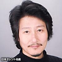 中村 彰男(ナカムラ アキオ)