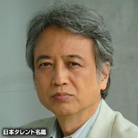 中村 育二(ナカムラ イクジ)
