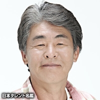 中本 賢(ナカモト ケン)