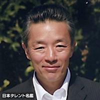 梨本 謙次郎(ナシモト ケンジロウ)