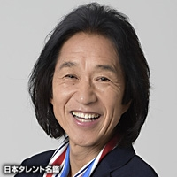 夏木 ゆたか(ナツキ ユタカ)