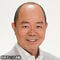 西田 聖志郎(ニシダ セイシロウ)