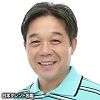 小林 通孝(コバヤシ ミチタカ)