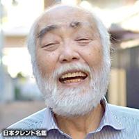 二瓶 鮫一(ニヘイ コウイチ)