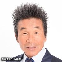 間 寛平(ハザマ カンペイ)