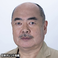 原 金太郎(ハラ キンタロウ)