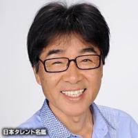 原田 伸郎(ハラダ ノブロウ)