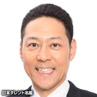 東野 幸治(ヒガシノ コウジ)