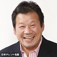 藤波 辰爾(フジナミ タツミ)