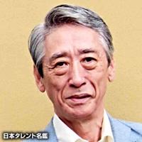 伏見 哲夫(フシミ テツオ)