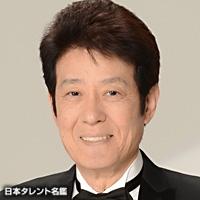 舟木 一夫(フナキ カズオ)