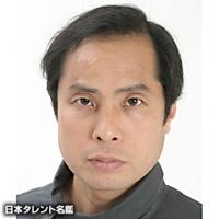 谷坂 寛也(タニサカ ヒロナリ)
