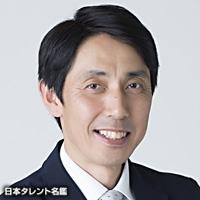 まいど 豊(マイド ユタカ)