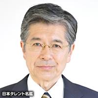 牧村 泉三郎(マキムラ センザブロウ)