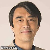 益岡 徹(マスオカ トオル)