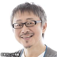 松尾 貴史(マツオ タカシ)