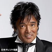 松崎 しげる(マツザキ シゲル)