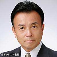 松澤 重雄(マツザワ シゲオ)