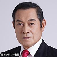 松平 健(マツダイラ ケン)