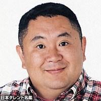 松村 邦洋(マツムラ クニヒロ)