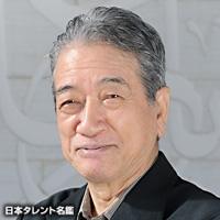 水谷 貞雄(ミズタニ サダオ)
