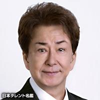 三田 明(ミタ アキラ)