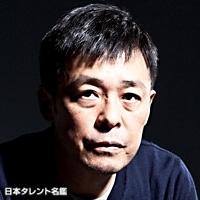 光石 研(ミツイシ ケン)