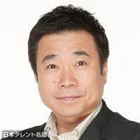 三宅 裕司(ミヤケ ユウジ)