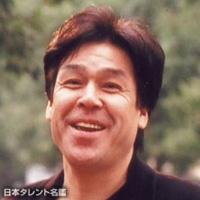 三貴 哲成(ミヨシ テッセイ)