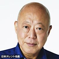 六平 直政(ムサカ ナオマサ)