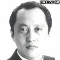 森 一(モリ ハジメ)