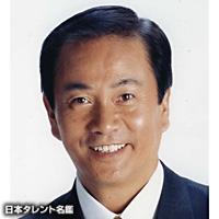 森田 健作(モリタ ケンサク)