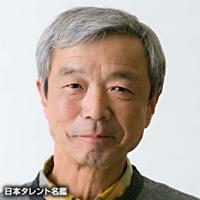 森山 米次(モリヤマ ヨネツグ)