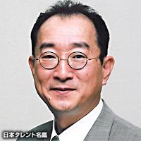 矢崎 滋(ヤザキ シゲル)