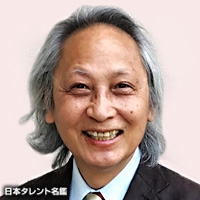柳川 昌和(ヤナガワ マサカズ)