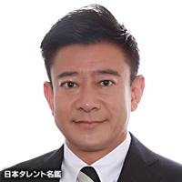 矢野 武(ヤノ タケシ)