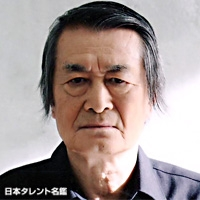 山崎 努(ヤマザキ ツトム)