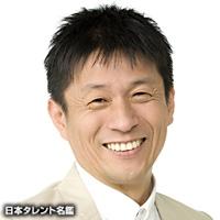 山田 雅人(ヤマダ マサト)