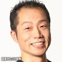 山田 幸伸(ヤマダ ヨシノブ)