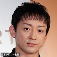 山本 耕史(ヤマモト コウジ)