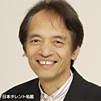 山本 コウタロー(ヤマモト コウタロー)