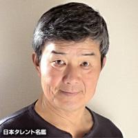 山本 紀彦(ヤマモト トシヒコ)