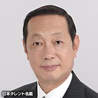 横尾 三郎(ヨコオ サブロウ)