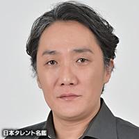 吉見 一豊(ヨシミ カズトヨ)